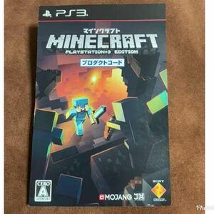 PS3 マインクラフト ダウンロードコード