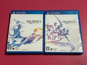 vita ファイナルファンタジーX/X-2