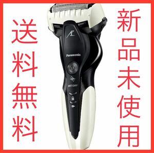 【新品未使用】パナソニック ラムダッシュ 3枚刃 ES-ST2S-W 電気 メンズシェーバー