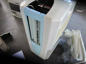 コロナ冷風/衣類乾燥除湿機★CDM-106どこでもクーラー冷房エアコン部屋干し