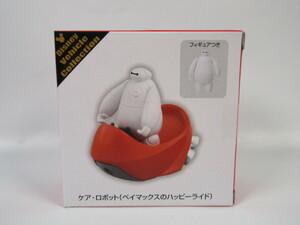 J9-266RJ 未開封 TDR トミカ ケア・ロボット ( ベイマックスのハッピーライド ) 東京 ディズニー ランド ビークルコレクション