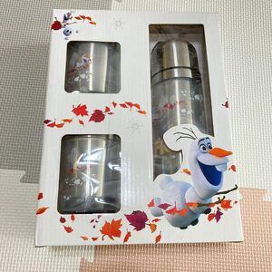 アナと雪の女王2 ステンレス水筒 コップセット