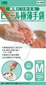新品【★即配対応】 : M オカモト 調理に使えるビニール極薄手袋(粉なし)100枚入 ML7BQ