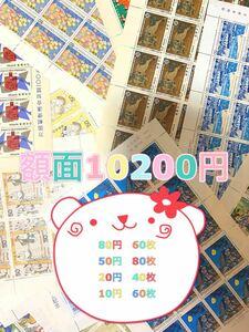 切手 シート 額面10200円 B