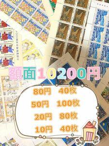 切手 シート 額面10200円 A