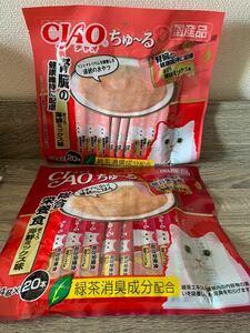 チャオ CIAO 猫用 ちゅーる (14g×20本)×2個