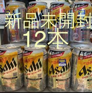 【新品未開封】アサヒビール スーパードライ 生ジョッキ缶 340ml 12本セット