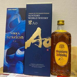 ウィスキー飲み比べ3本セット