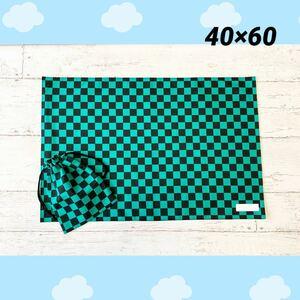 鬼滅の刃 ランチョンマット40×60給食袋2点セット ハンドメイド