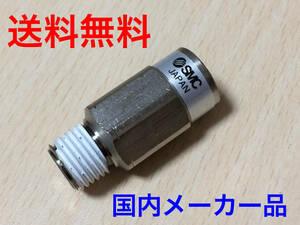 安心のメーカー品■エアサスに 1/4 NPTねじ チェックバルブ(逆止弁) めねじからおねじ■2分 電磁弁 コンプレッサーに