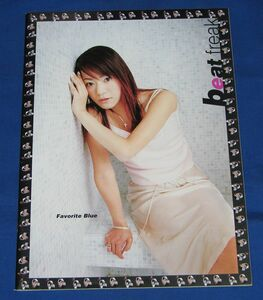 ◆beat freak 138 1999.7◆フェイバリットブルー 井手麻理子 m-flo 柴田直人