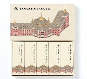 とらや 「夜の梅」 虎屋 TOKYO 5本入 ようかん 東京駅舎 限定パッケージ TORAYA 小形羊羹 とうきょう