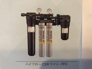 エバピュア システム浄水器システム SR-Xスケールフィルダ― 新品