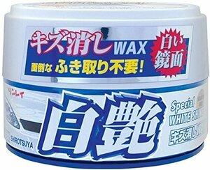 白系 RINREI(リンレイ) カーワックス キズ消しWAX・ふき取り不要 白艶 [HTRC 3] W-7