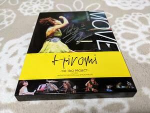 ★上原ひろみ MOVE LIVE IN TOKYO DVD3枚組 限定盤 直筆サイン入り★