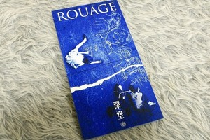 【邦楽 8cmCD】ROUAGE(ルアージュ) 『 深空 / 昇るブタ 』【CD-10129】