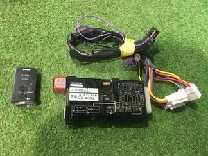 送料520円 CARMATE カーメイト TE-W5100 エンジンスターター TE26