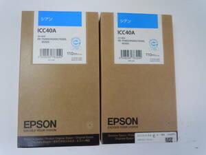送料無料 EPSON 純正インク ICC40A 2個セット シアン PX-7500S PX-7550S PX-755SC4 PX-755SC5 PX-755SC6 PX-755SC7