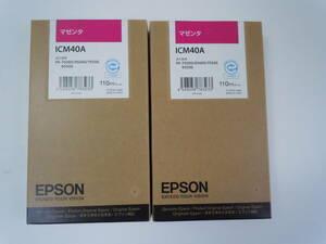 送料無料 EPSON 純正インク ICM40A 2個セット マゼンタ PX-7500S PX-7550S PX-755SC4 PX-755SC5 PX-755SC6 PX-755SC7
