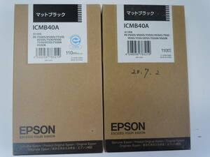 送料無料 EPSON 純正インク ICMB40A 2個セット マットブラック PX-7500S PX-7550S PX-755SC4 PX-755SC5 PX-755SC6 PX-755SC7
