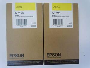 送料無料 EPSON 純正インク ICY40A 2個セット イエロー PX-7500S PX-7550S PX-755SC4 PX-755SC5 PX-755SC6 PX-755SC7