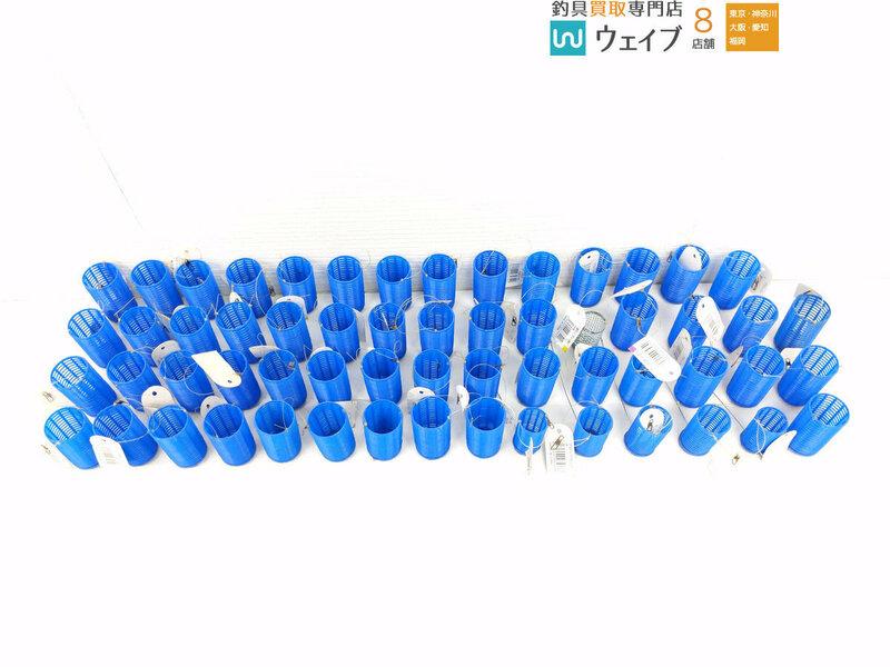 サビキ用 コマセカゴ 58個セット 未使用品