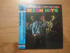 ★ジミ・ヘンドリックス Jimi Hendrix ★スマッシュ・ヒッツ Smash Hits ★紙ジャケット仕様CD ★国内盤 ★帯付 ★未開封