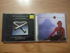 ★マイク・オールドフィールド Mike Oldfield ★ヴォイジャー Voyager ★Orchestral Tubular Bells ★2 CD ★中古品