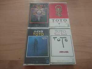 ★トト TOTO ★宇宙の騎士 TOTO 国内盤 歌詞カード付 ★聖なる剣 TOTO IV 国内盤 歌詞カード付等 ★4 カセットテープ ★中古品