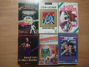 ★サタデーナイトフィーバー Saturday Night Fever ビー・ジーズ Bee Gees 紙ケース等 ★6カセットテープ ★中古品