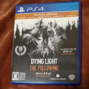 PS4 ダイイングライトザ・フォロイングエンハンスト・エディション DYING LIGHT