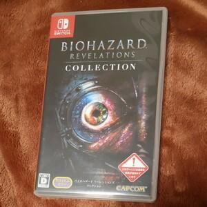 リベレーションズ2は含みません。1のみです。 バイオハザードリベレーションズ コレクション Nintendo Switch
