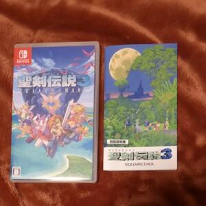 【Switch】 聖剣伝説3 TRIALS of MANA ニンテンドースイッチソフト Nintendo Switch