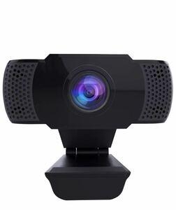 ウェブカメラ 1080P WEBカメラ マイク内蔵 在宅勤務 ビデオ通話