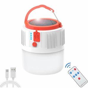 キャンプランタン LEDランタン テントライト 高輝度 USB充電式 5つ点灯モード キャンプライト リモコン付 IP65