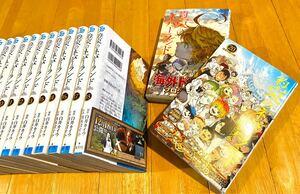 約束のネバーランド 1~20巻 全巻セット 少年ジャンプ マンガ 白井カイウ