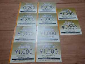 【送料無料】西武鉄道◆株主優待◆1000円共通割引券×100枚◆プリンスホテルほか
