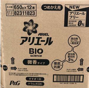 アリエールバイオサイエンス 微香タイプ 詰め替え12袋セット