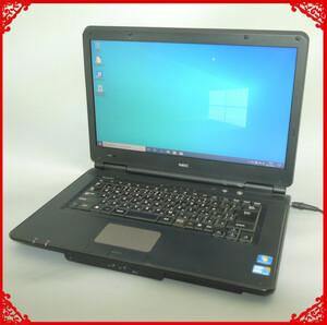 1円~ 即使用可能 中古良品 NEC ノートパソコン PC-VK26MXZCB 15インチ ワイド液晶 Core i5 4GB DVDマルチ Windows10 Office有 初心者向け