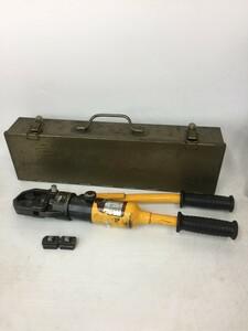 【中古品】★ロブスター 手動油圧圧着工具 AKH-150S ITK4HIJ5V29K