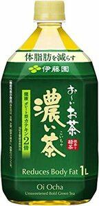 2) 1L×12本 伊藤園 おーいお茶 濃い茶 1L ×12本 [機能性表示食品]