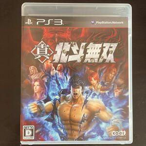 真・北斗無双 PS3ソフト