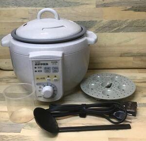 マイコン 電気おかゆ鍋 おかゆ家族 蒸し料理 ツインバード