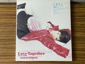 即決・未開封品・広瀬香美・LOVE TOGETHER・CD