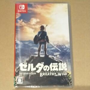 新品未開封◆ゼルダの伝説ブレスオブザワイルド Nintendo Switch ニンテンドースイッチ