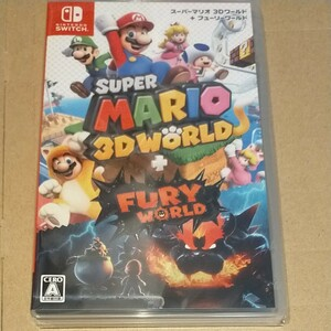 新品未開封◆ スーパーマリオ 3Dワールド+フューリーワールド Nintendo Switch ニンテンドースイッチ