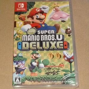 新品未開封◆NewスーパーマリオブラザーズU Nintendo Switch ニンテンドースイッチソフト