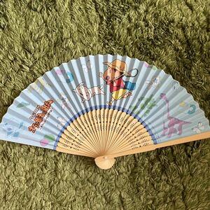 クレヨンしんちゃん オラと博士の夏休み ヤマダ電機限定