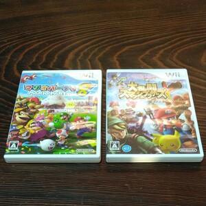 【Wii】 マリオパーティ8