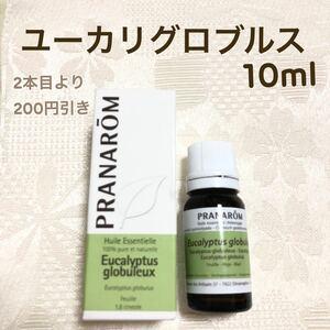 【ユーカリグロブルス】10ml プラナロム 精油